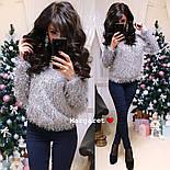 Женский пушистый свитер (4 цвета), фото 5