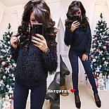 Женский пушистый свитер (4 цвета), фото 8