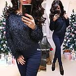 Женский пушистый свитер (4 цвета), фото 9