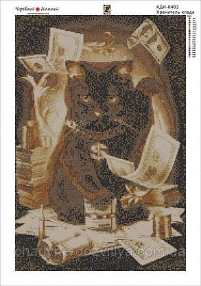 """Набор алмазной вышивки (мозаики) """"Символ богатства - Хранитель клада"""" 60х40, фото 2"""