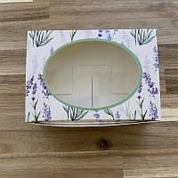 "Коробка с окошком ""Прованс"": горизонтальная 15,5 х 11 х 4 см."