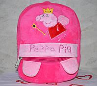 Плюшевый детский рюкзак для девочки, розовый, Свинка Пеппа (Peppa Pig), дошкольный, в садик.