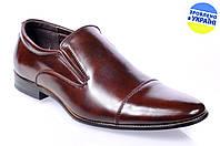 Мужские классические туфли intershoes 13v188 коричневые   весенние , фото 1