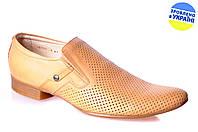 Мужские классические туфли mida 13713беж бежевые   весенние , фото 1