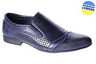 Мужские классические туфли intershoes 13l444 темно-синие   летние , фото 1