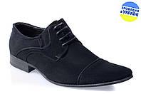 Мужские классические туфли intershoes 13v065 черные   весенние , фото 1