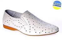 Мужские туфли стиля джинс intershoes 12l233 белые   летние , фото 1