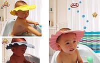 Козырек кепочка детский -БЕЗ СЛЕЗ- для купания и стрижки малыша, защитит от попадания в глаза влаги и волос