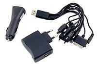 Универсальная зарядка для мобильных + 2 адаптера