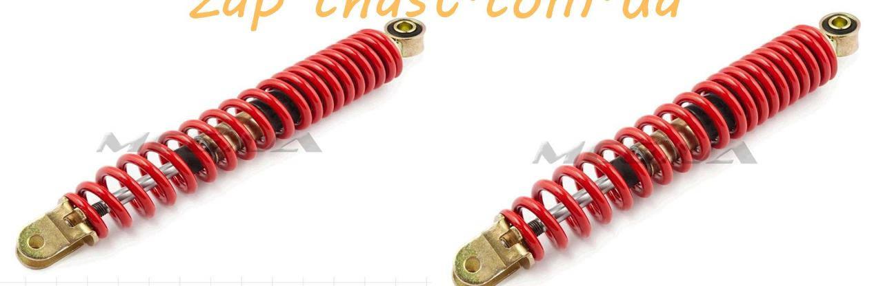 Амортизаторы (пара)   GY6, DIO ZX   310mm, стандартные   (красные)   RUIKAI, фото 2