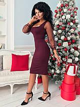 """Облегающее комбинированное платье-миди """"Kaila"""" с рукавами из сетки (4 цвета), фото 2"""