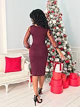 """Облегающее комбинированное платье-миди """"Kaila"""" с рукавами из сетки (4 цвета), фото 3"""