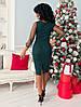 """Облегающее комбинированное платье-миди """"Kaila"""" с рукавами из сетки (4 цвета), фото 6"""