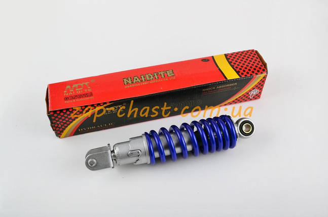 Амортизатор   JOG   265mm, регулируемый   (синий металлик)   NDT, фото 2