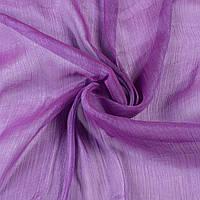 Шифон блискучий жатий фіолетовий світлий ш.150 (15930.051)