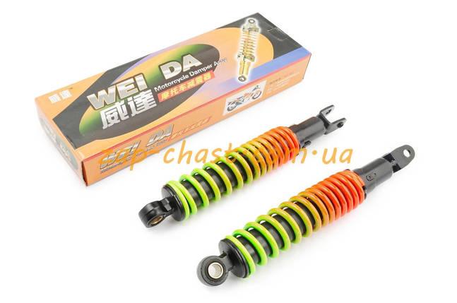 Амортизаторы (пара)   AD50   295mm, регулируемый   (радуга)   WEI DA, фото 2