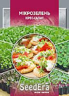 Семена Крессалата Микрозелень SeedEra 10 г, КОД: 225500