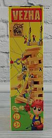 """Гра настільна """"Вежа"""" В коробці 7358 Fun Game"""