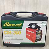 Сварочный аппарат Могилев СМ-300 в Кейсе, фото 6