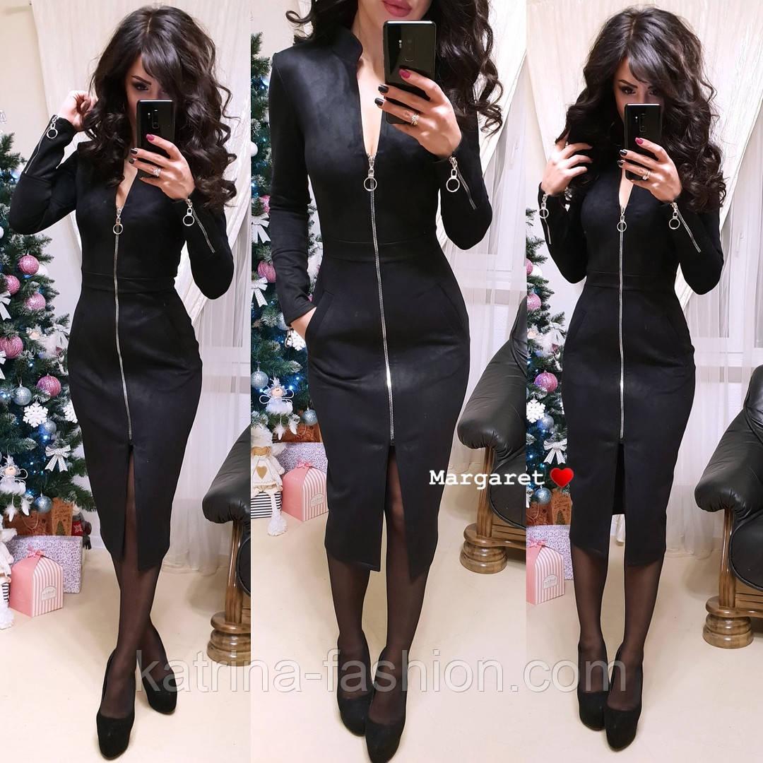 Женское замшевое платье-миди с карманами на молнии (5 цветов)