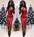 Женское замшевое платье-миди с карманами на молнии (5 цветов), фото 4
