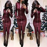 Женское замшевое платье-миди с карманами на молнии (5 цветов), фото 5