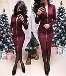 Женское замшевое платье-миди с карманами на молнии (5 цветов), фото 6