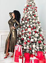"""Длинное бархатное платье на запах """"Garla"""" с золотым напылением, фото 3"""