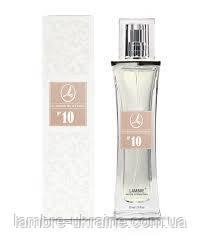 Парфюмированная вода Lambre №10 - аналогична аромату Emporio Armani (Giorgio Armani) - 50мл.