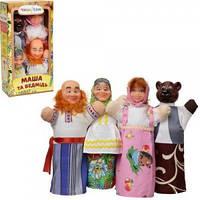 Домашний кукольный театр МАША И МЕДВЕДЬ ЧудиСам 4 персонажа B068
