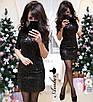 Женское платье в пайетку с коротким рукавом, фото 3