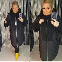 Зимнее комбинированное пальто большого размера 54 - 68 рр  черный