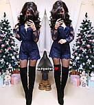 Женский нарядный кружевной комбинезон шорты (4 цвета), фото 2