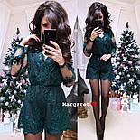 Женский нарядный кружевной комбинезон шорты (4 цвета), фото 3