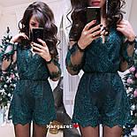 Женский нарядный кружевной комбинезон шорты (4 цвета), фото 6