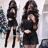 Женский нарядный кружевной комбинезон шорты (4 цвета), фото 9