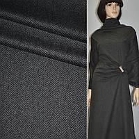"""Велюр костюмний сірий темний """"ялинка"""", ш.145 (17404.001)"""
