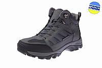 Мужские ботинки с мехом на шнуровке rst 13501grey серые   зимние , фото 1