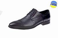 Мужские классические кожаные туфли intershoes 14o506 черные   весенние , фото 1