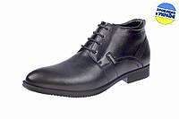 Мужские ботинки кожаные с мехом на шнуровке и молнии intershoes 14z868 черные   зимние