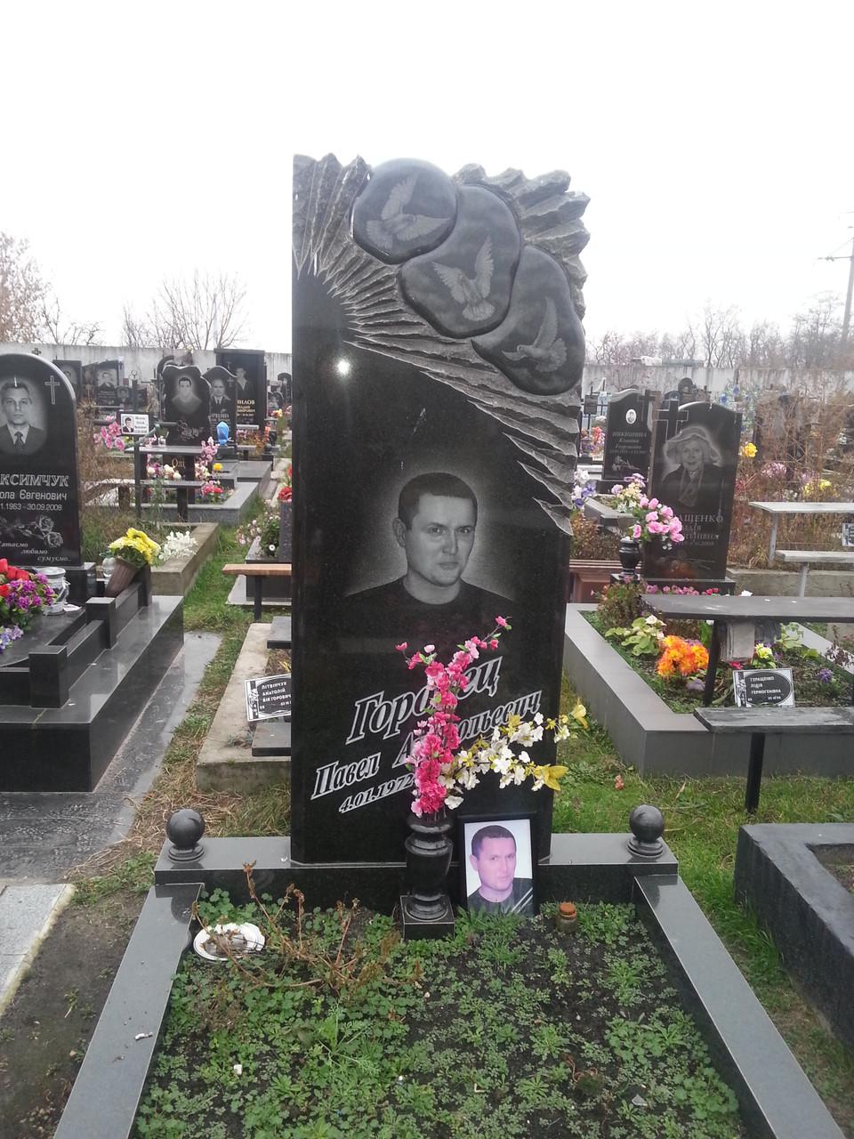 Памятники надгробия фото цены 585 цены на памятники краснодара полированный