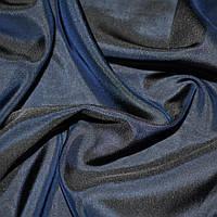 Вискоза синяя темная ш.150 (17523.001)