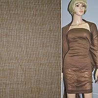 Вискоза светло-коричневая ш.135 (17525.001)