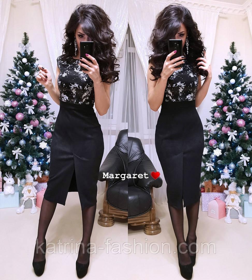 Женское комбинированное нарядное платье