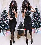 Женское комбинированное нарядное платье , фото 2
