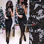 Женское комбинированное нарядное платье , фото 3