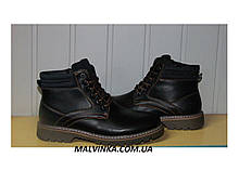 Ботинки на меху мужские 40-45 р черные арт 8582-2.