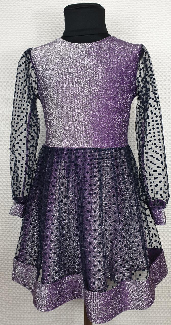 e9c8e1946e5091f Нарядное платье для девочки сетка горошек Незабудка 122-140 сирень+черный