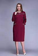 Нарядное  платье,  бордо, 52 54 56 58, фото 1