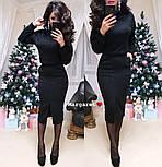 Женский костюм из ангоры: свитер и юбка с карманами (5 цветов), фото 9